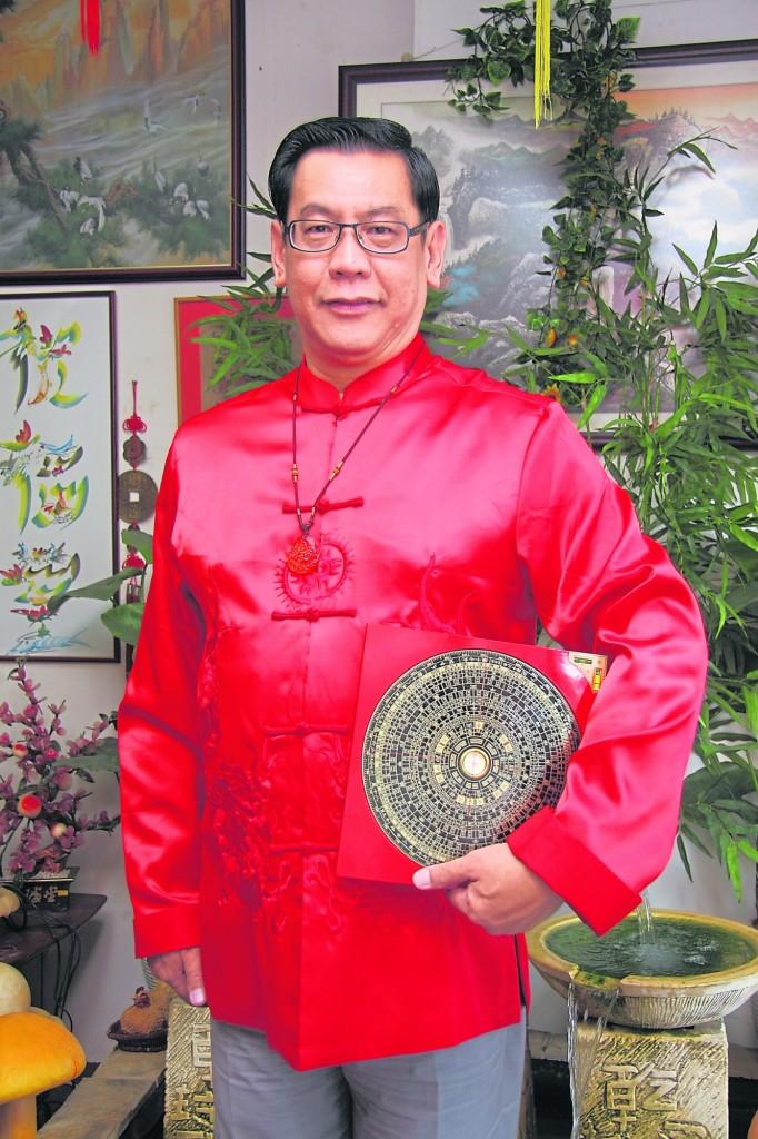 陈清文师父