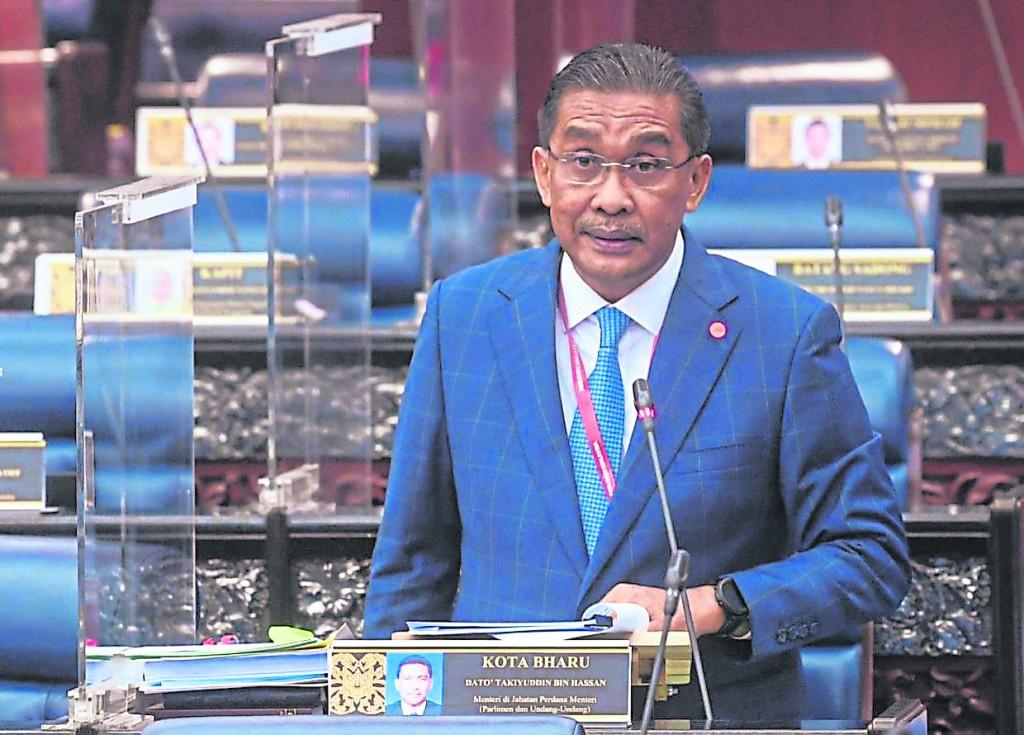 哥打峇鲁区国会议员兼首相署部长达基尤丁,鼓励该选区民众凡在5月30日之后完成2剂疫苗,就可以获得奖励金20令吉。