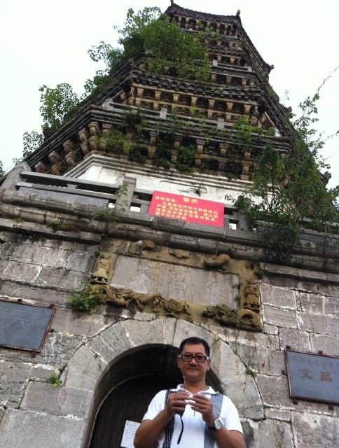 于湖南祁阳文昌塔测试能量磁场,此座文昌塔始建明万历元年公元1573年。