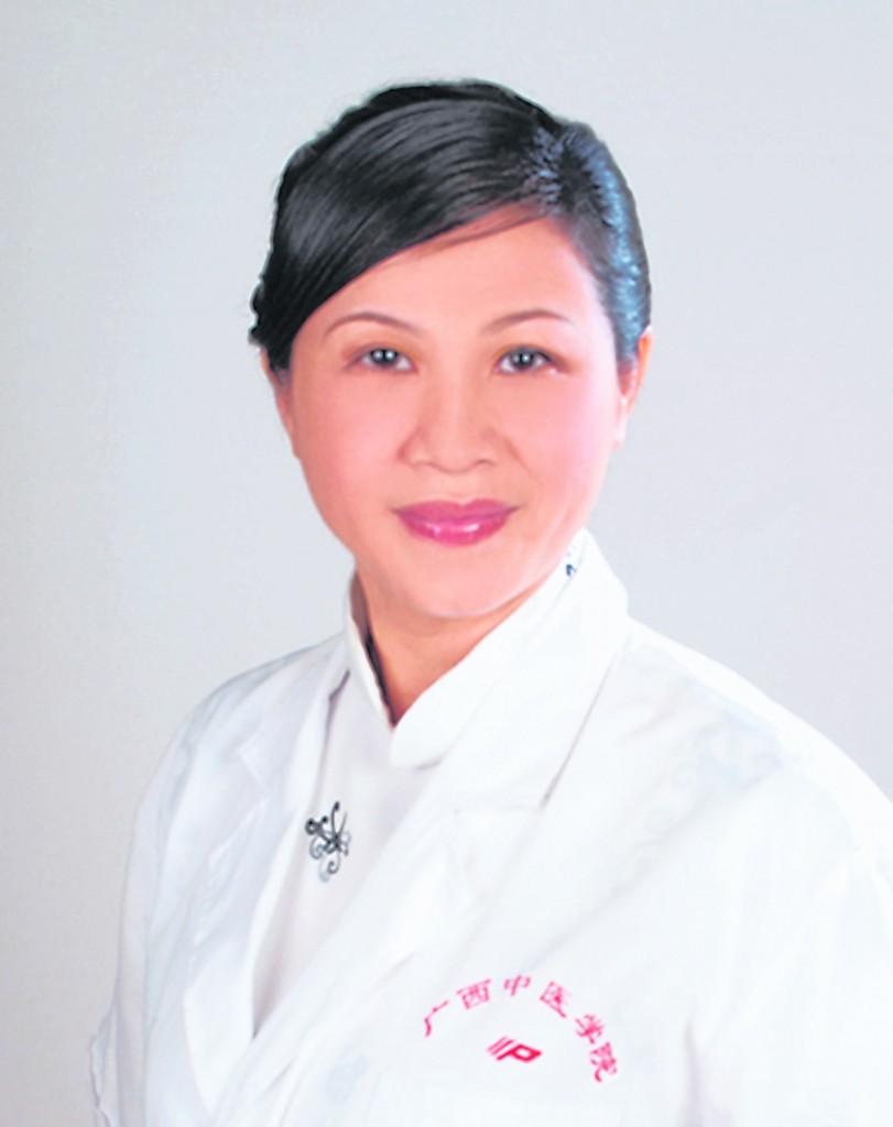 江秀微中医学士