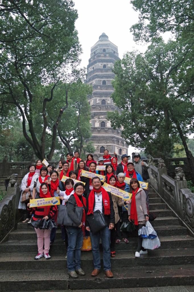 2015 年宇信上海苏杭财库能量之旅。