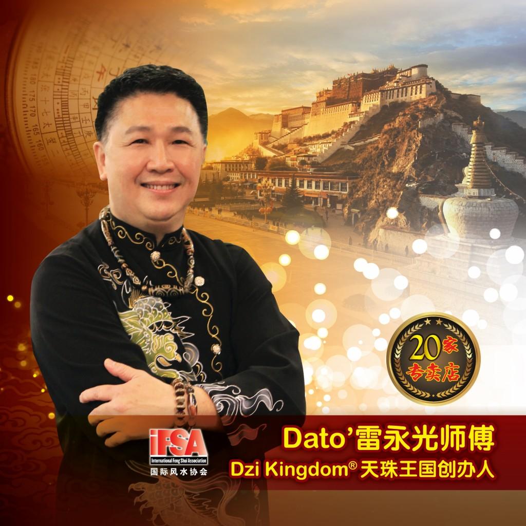 Master Dato Lui-01