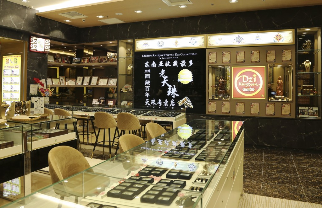 Setia City 最新分店 (Lot 107, LG Floor Phase 2)